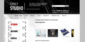 Скрин сайта Only-studio.ru